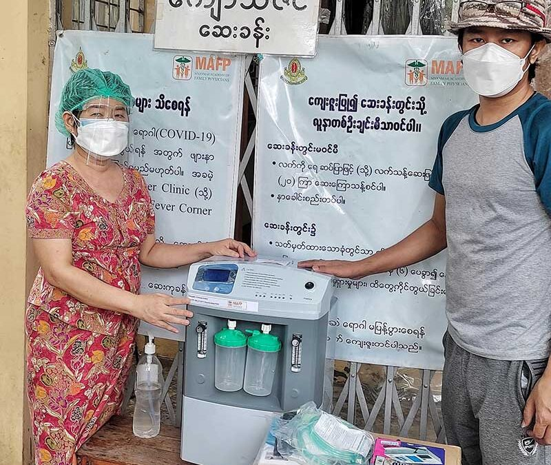 Oxygen Concentrators Donated to MAFP Teaching Clinics